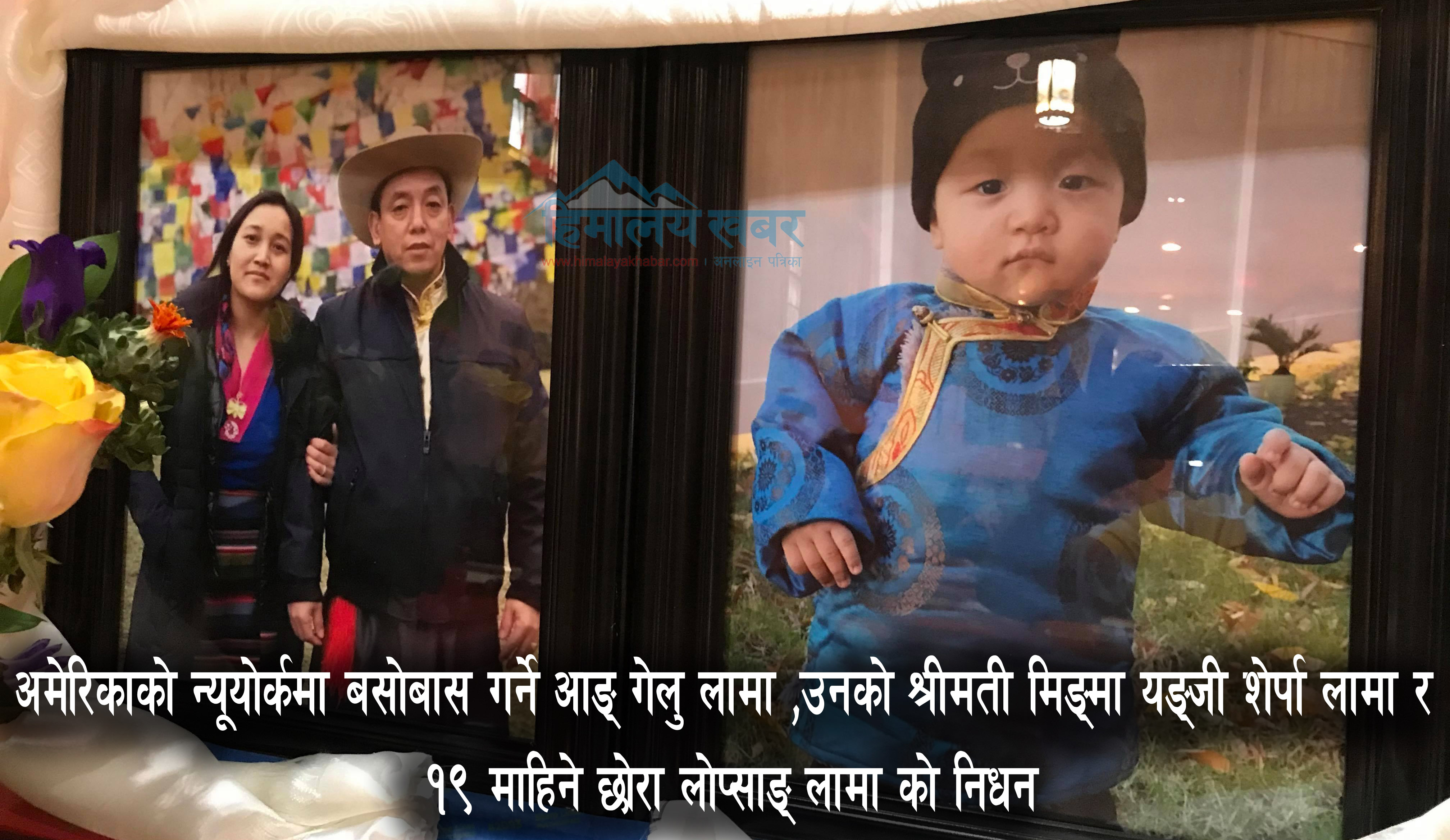 Nepalese family found dead in Queens, New York